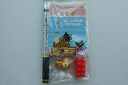 Party Bag Stationery Set - Black Cat Brown Bag Notebook with